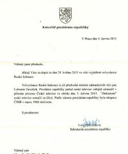 n-dopis-prezidenta-odpoved.jpg